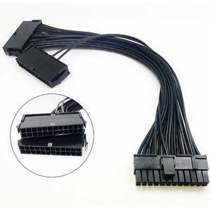 Dual PSU ATX Power Supply Adaptor Cable