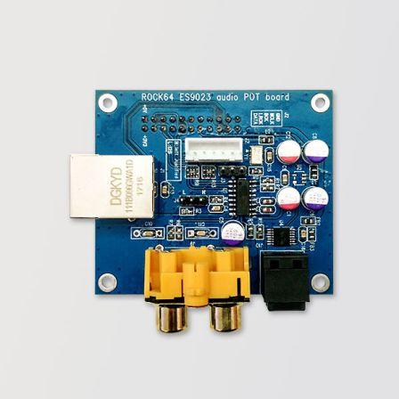 Pine64 Rock64 Audio POT Board